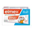 Elmex Dentifrice enfant de 2 à 6 ans - 2 x 50ml Dentifrice enfant des Laboratoires Elmex, spécialement conçu pour préserver et protéger les dents de lait de votre enfant dès la 1ère dent de lait et jusqu'à l'âge de 6 ans.