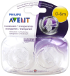 Avent sucette orthodontique classic silicone 0-6 mois x2